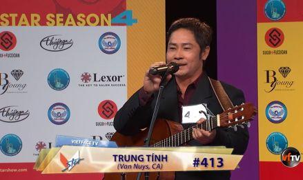 Trung Tinh